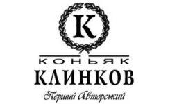 Коньяк Клинков